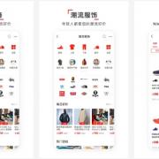 买鞋子的十大app排行榜