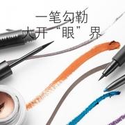 女生最喜爱的眼线液/眼线笔十大品牌