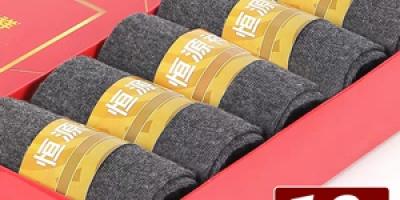 哪些牌子的棉袜好?棉袜十大品牌排行榜