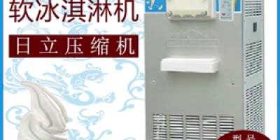 冰淇淋机十大品牌排行榜,冰淇淋机哪个品牌比较好?