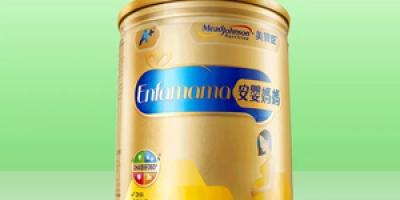 孕妇奶粉十大品牌排行榜,孕妇奶粉哪个品牌比较好?