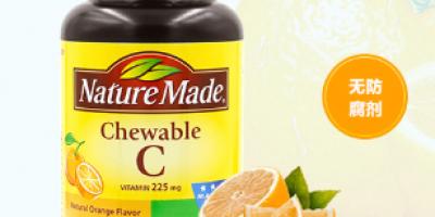 天然维生素c有哪些品牌,天然维生素c十大品牌排行