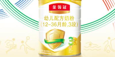 全球婴幼儿奶粉什么牌子好?全球婴幼儿奶粉品牌排行榜前十