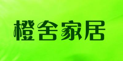 竹家具十大品牌排行榜推荐