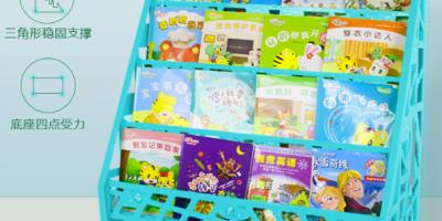 儿童图书架什么牌子好,儿童图书架十大品牌排行