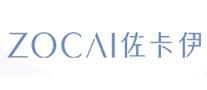 最出名的和田玉十大品牌 (https://cetpin.com/) 珠宝 第9张